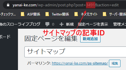 sitemapkijiID