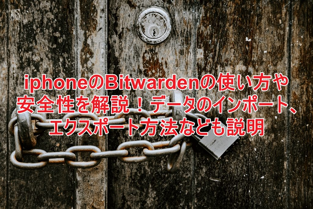 bitwardn02