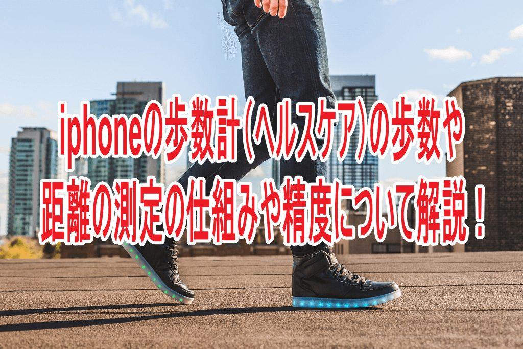 iphonehosueido01